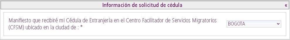 Información de solicitud de cédula para trámite de cédula de extranjería